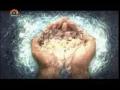 مہمان خدا - ماہ رمضان - Guest of Allah - Part 26 - Urdu
