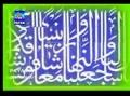 Ali Safdar - Ya Imam Zaman - Nauha - Urdu