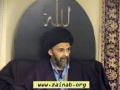 [35] Practical Tips for Purification of Soul - H.I. Abbas Ayleya - Sep 01 2011 - English