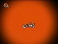 لازوال داستانیں - Pehalwaan - urdu