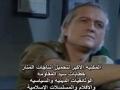 الغالبون  - Drama Alghaliboon Ep 09 - Arabic