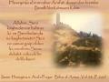 Imam Huseyin\'in (a.s) Meshur Arafat Duasi\'ndan kisimlar - Turkish