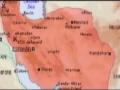 پرونده غیر مختومه - کشتار 9 میلیون ایرانی - Killing of 9 Million Irani - Farsi