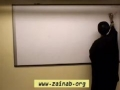 Imamat and Walayat - Lesson 9 by H.I. Abbas Ayleya - English