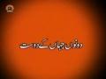 لازوال داستانیں -Dono Jahan Ka Dost - urdu