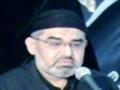[AUDIO] Asr-e-Gaibat Ki Mushkilat - Majlis - AMZ - Urdu