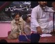 Manqabat by Ustaad Sibte Jaffer - Milad 15 Shaban 2007 Mehfile Ashiqane Mahdi ATFS - Urdu