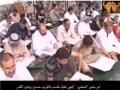 إلهي عليك نقسم بالغريب حسين وبعين القمر - Arabic