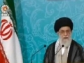Leader: Islam is Strongest - Islamic Awakening Conference, Bahrain, Libya, & Turkey - 19Sep11 - English
