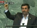 [ENGLISH][22Sep11] President Ahmadinejad Speech at UN General Assembly