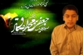 Imam Jafar Al-Sadiq (a.s) poem - By poet Muhammad Rizvi - English