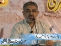 [Destruction of Jannatul Baqi and Start of Ghaibate Kubra] H.I. S. Ali Murtaza Zaidi - Urdu