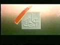 Movie - Shaheed e Kufa - Imam Ali Murtaza a.s - PERSIAN - 1 of 18