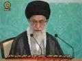 International Islamic Awakening conference - Farsi