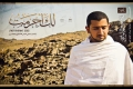 لك احرمت - 04 دعاء الاحرام في الميقات - Arabic