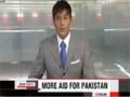 Products from Fukushima  Is Pakistan getting any of the Fukushima products?-English