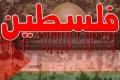 [Palestine Nasheed]اجڑا ہوا فلسطین - Ujra Hoa Falastin - Urdu