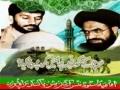 [ISO Tarana 2011] Socho ke sikhati hai humain karbobala kia? - Urdu [Audio]