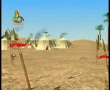 IMAM HUSAIN ANIMATED STORIES 1