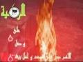 Marajain ki aza Dari-Urdu part 2