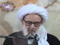 [1] Speech Aytollah Mujtahedi Tehrani - Ethics - اخلاق - Farsi