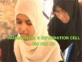 Imamia Education board grand test report by Imamia Media Cell - Urdu