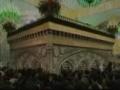 Birth Anniversary of Imam Raza a.s ای حرمت ملجا درماندگان امام رضاع - Farsi