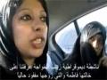 قوات درع الجزيره تتحرش جنسياً بنساء البحرين - Arabic