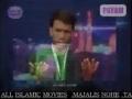 Aye Farishto Muje Karbala Le Chalo - Urdu - Ali Safdar - Urdu