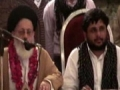 [ISO Central Convention 2011] Ayatullah Mujtaba Hussaini (Shabe Shuhada) - Farsi and Urdu