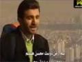 رحلة مع الفارسية - الحلقة 14 Learning Farsi - Arabic