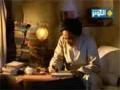 [2] الاوتاد - حياة العلامة الطباطبائي ره - Shia Scholars - Arabic