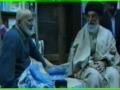 دیدار با خانواده شهدا شکوهنده - Visit of Rahbar Sayyed Ali Khamenei - Farsi