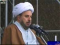 Ghulistane Marefat - H.I. Kazerooni - Ask from Allah - Farsi