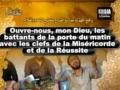 Dua-e-Sabah - Arabic Francais
