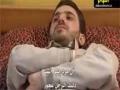 رحلة مع الفارسية - الحلقة 15 Learning Farsi - Arabic