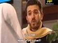 رحلة مع الفارسية - الحلقة 16 Learning Farsi - Arabic
