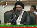 یوم مصطفی ص - H.I. Sayyed Jawwad Naqvi - University of Karachi [17 October 2011] - Urdu