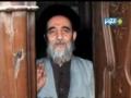 [6] الاوتاد - حياة العلامة الطباطبائي ره - Shia Scholars - Arabic
