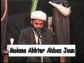 Karbala JalwaGaah-e-Tawheed - By Agha Jaun - Day 4 - Urdu