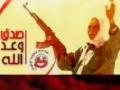 Eita - Arabic Nasheed