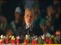 Mass rallies celebrate freed Palestinian prisoners - Press TV - English