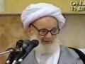 [8] Speech Aytollah Mujtahedi Tehrani - Ethics - اخلاق - Farsi
