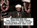 Karbala JalwaGaah-e-Tawheed - By Agha Jaun - Day 6 - Urdu