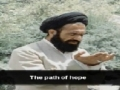 [ENGLISH SUB] The Vision of Shaheed Arif Hussaini - H.I. Raja Nasir - Urdu sub English