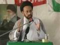 H.I. Sadiq Raza Taqvi - تنظیم، تقاضے اور ہمارے وظائف - ISO Gulshan Unit - Urdu