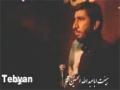 Martyrdom of Imam Jawad a.s - Haaj Mahdi Salahshour - Farsi