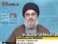 Sayyed Hassan Nasrallah - Al Quds Day 2011 - English Translation