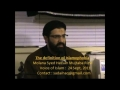 Voice of Islam - The definition of Islamophobia by Syed Hassan Mujtaba Rizvi - Urdu