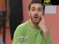 رحلة مع الفارسية - الحلقة 32 Learning Farsi - Arabic